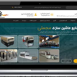 نمونه طراحی وب سایت صنعتی